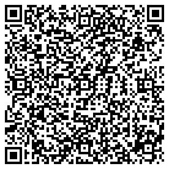 QR-код с контактной информацией организации ТАТАРСТАН ПОЧТАСЫ