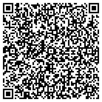 QR-код с контактной информацией организации № 10 ОАО КОМБЫТСЕРВИС