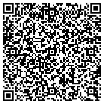 QR-код с контактной информацией организации № 11 ОАО КОМБЫТСЕРВИС