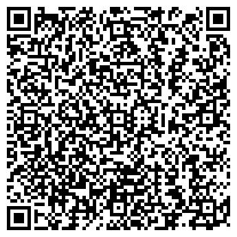 QR-код с контактной информацией организации № 14 ОАО КОМБЫТСЕРВИС