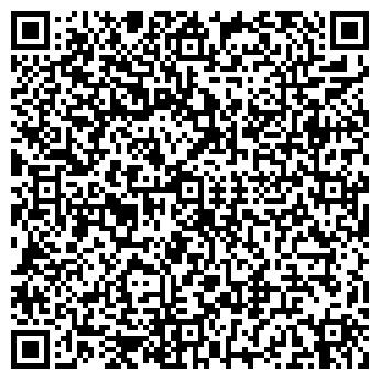 QR-код с контактной информацией организации № 16 ОАО КОМБЫТСЕРВИС