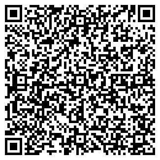 QR-код с контактной информацией организации ВСЕ ДЛЯ САУНЫ