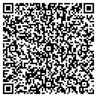 QR-код с контактной информацией организации РЫЖИЙ БЕРЕГ