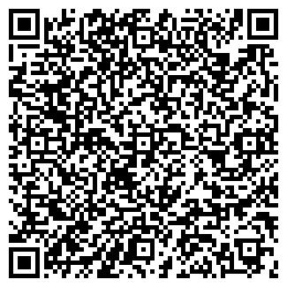 QR-код с контактной информацией организации САНДУНОВЪ