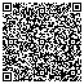 QR-код с контактной информацией организации ТИХИЙ ДОМ