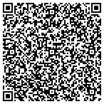 QR-код с контактной информацией организации ТИХИЙ ОМУТ ООО КАЗКОМСЕРВИС