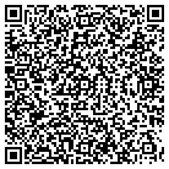 QR-код с контактной информацией организации ДОРОЖНЫЙ ФОНД РТ