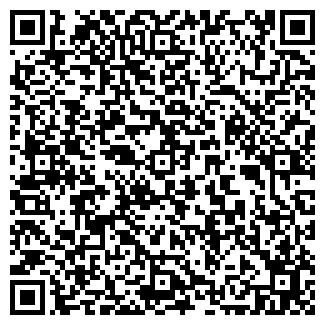 QR-код с контактной информацией организации ИНФИНА
