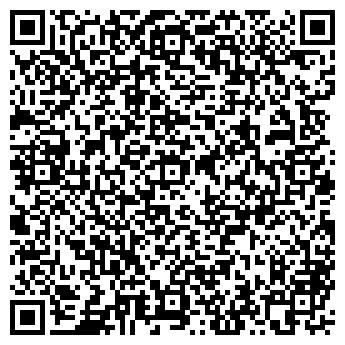 QR-код с контактной информацией организации ХУДОЖНИКОВ РТ