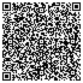 QR-код с контактной информацией организации СПЕЦИАЛИЗИРОВАННЫЙ ГУЗ