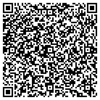 QR-код с контактной информацией организации БАТЫР КСРП ВОГ, ООО