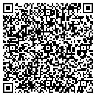 QR-код с контактной информацией организации № 4 ДЕТСКИЙ