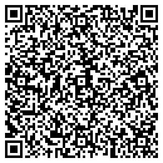 QR-код с контактной информацией организации ГЛУБОКОЕ ОЗЕРО