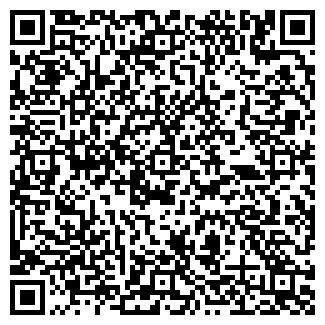 QR-код с контактной информацией организации КВАРТ