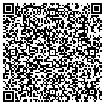 QR-код с контактной информацией организации КГТУ ИМ.ТУПОЛЕВА