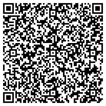 QR-код с контактной информацией организации ВОЕНТУР КАЗАНЬ, ЗАО