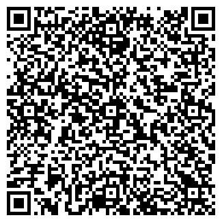QR-код с контактной информацией организации ФЛЭГШИП, ООО