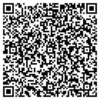 QR-код с контактной информацией организации МЭВЕРИК