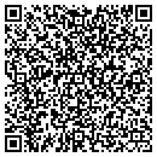 QR-код с контактной информацией организации № 76 САНАТОРНЫЙ