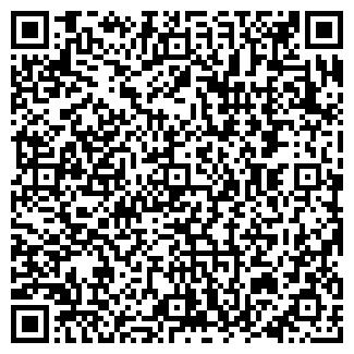 QR-код с контактной информацией организации № 255