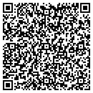QR-код с контактной информацией организации № 268 РОДНИЧОК