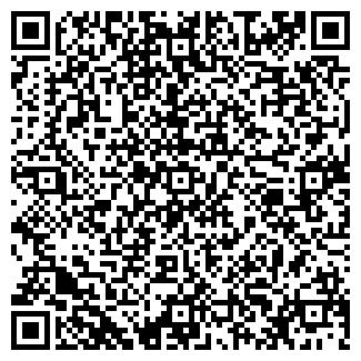 QR-код с контактной информацией организации № 352