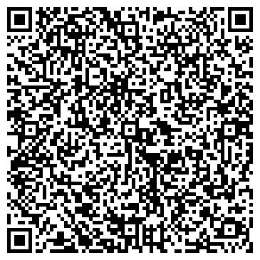 QR-код с контактной информацией организации ДЕТСКАЯ АКАДЕМИЯ ВОСПИТАТЕЛЬНЫЙ КОМПЛЕКС