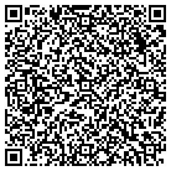 QR-код с контактной информацией организации СУПЕРШКОЛА ДЛЯ ДЕТЕЙ