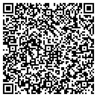 QR-код с контактной информацией организации FASTRACKIDS