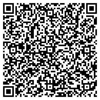 QR-код с контактной информацией организации УЧЕНЫЙ МАЛЫШ