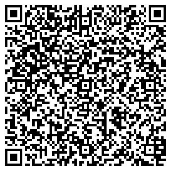QR-код с контактной информацией организации № 23 ТАТАРСКО-РУССКАЯ