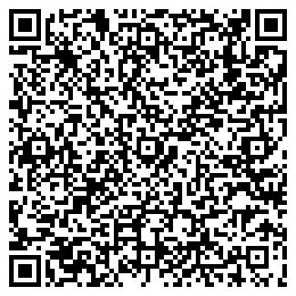 QR-код с контактной информацией организации № 25 НАЧАЛЬНАЯ