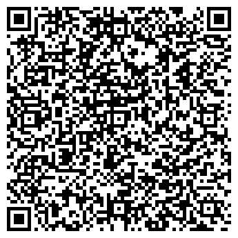 QR-код с контактной информацией организации № 56 КОРРЕКЦИОННАЯ