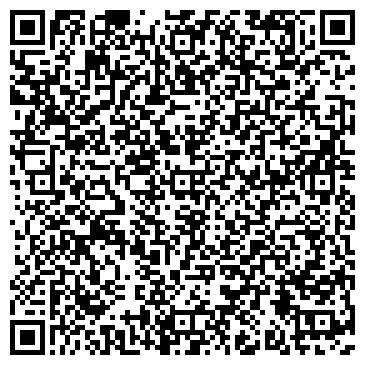 QR-код с контактной информацией организации № 61 КОРРЕКЦИОННАЯ СПЕЦИАЛЬНАЯ