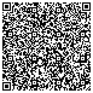QR-код с контактной информацией организации № 65 С УГЛУБЛЕННЫМ ИЗУЧЕНИЕМ ОТДЕЛЬНЫХ ПРЕДМЕТОВ