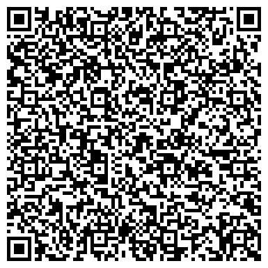 QR-код с контактной информацией организации № 120 С УГЛУБЛЕННЫМ ИЗУЧЕНИЕМ ОТДЕЛЬНЫХ ПРЕДМЕТОВ