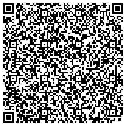 QR-код с контактной информацией организации № 132 СПЕЦИАЛИЗИРОВАННАЯ С УГЛУБЛЕННЫМ ИЗУЧЕНИЕМ ИНОСТРАННЫХ ЯЗЫКОВ