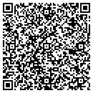 QR-код с контактной информацией организации УСМАНИЯ