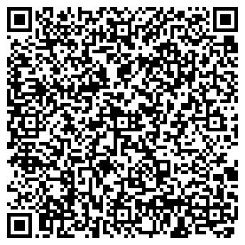 QR-код с контактной информацией организации № 1 ИМ. П.И. ЧАЙКОВСКОГО