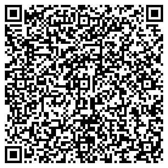 QR-код с контактной информацией организации № 3 ВАХИТОВСКОГО Р-НА