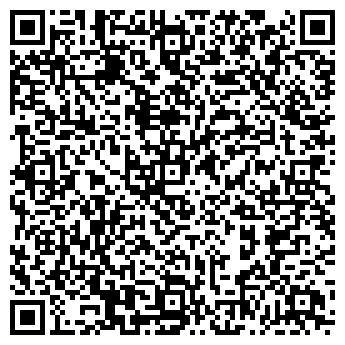 QR-код с контактной информацией организации № 4 СОВЕТСКОГО Р-НА