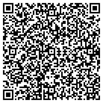 QR-код с контактной информацией организации № 5 ПРИВОЛЖСКОГО Р-НА