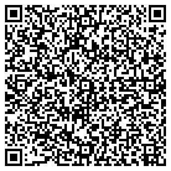 QR-код с контактной информацией организации № 6 ВАХИТОВСКОГО Р-НА