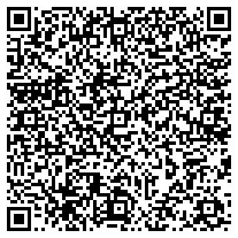 QR-код с контактной информацией организации № 6 СОВЕТСКОГО Р-НА