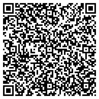 QR-код с контактной информацией организации № 7 ИДЕЛЬ