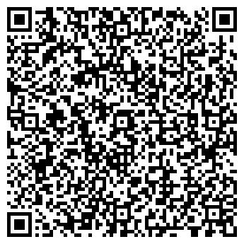 QR-код с контактной информацией организации № 8 ПРИВОЛЖСКОГО Р-НА