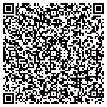 QR-код с контактной информацией организации № 9 КИРОВСКОГО Р-НА