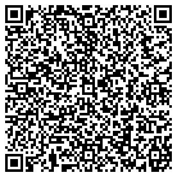 QR-код с контактной информацией организации № 10 КИРОВСКОГО Р-НА