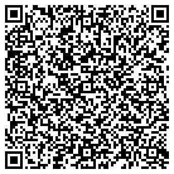 QR-код с контактной информацией организации № 10 СОВЕТСКОГО Р-НА
