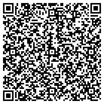 QR-код с контактной информацией организации № 11 АВИАСТРОИТЕЛЬНОГО Р-НА